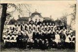 Стара школа
