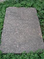 Родинний цвинтар Бруніцьких: намогильна плита